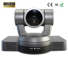 1080p optical zoom camera auto focus HD 3.0mp 20x PTZ 1080p hd zoom lens webcam (KT-HDC)