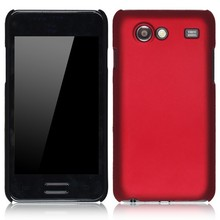 For Samsung Galaxy S Advance Cover Case I9070