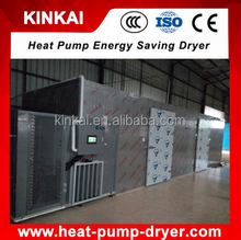 commercial good quality drying machine for sausage/sausage dryer machine