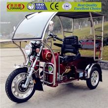 2015 new scooter motor motorized rickshaws for sale