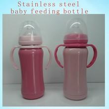 stainless steel baby feeding bottle