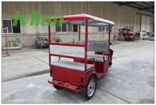 work tricycle