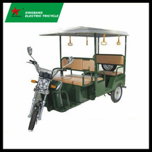 48V Battery ELECTRIC THREE WHEEL MOTORCYCLE