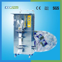 KENO-F111 small automatic liquid packing machine