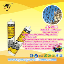 JS-208 dotted glass member 100% general purpose silicone sealant