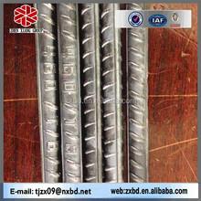 cheap BS4449 grade steel rebar, steel bars