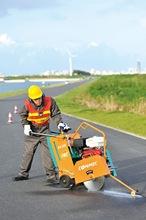 Heavy Duty Walk Behind Concrete Cutter
