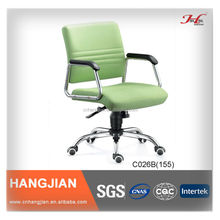 C026B Hangjian PU Leather Office Room Task Chair