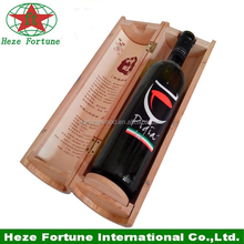 round tube wooden wine gift box