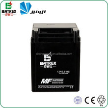 12V Small Rechargeable Battery For 50cc 70cc Motorcycle