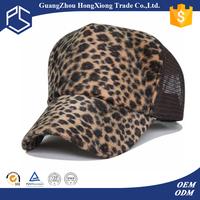 High quality 5 panel mesh back fur baseball cap
