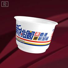 M999-T PP 33oz 1000ml plastic - disposable bowl with lids