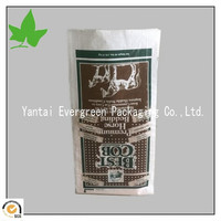 Best quality bopp bag for seed corn and animal food 25kg