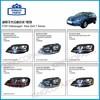 90040754 90040755 head light for VW GOLF 7 usa type