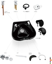 Beauty Salon Shampoo Basin Bowl Unit XC-B20 Set
