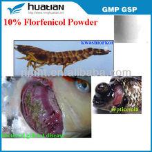 Immune activation premix/Growth promotion for fish/aquatic veterinary medicine
