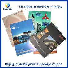 magazine printing / book printing / catalog printing service