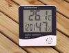 /product-gs/big-display-digital-desktop-or-wall-clock-weather-barometer-room-and-outdoor-thermometer-hygrometer-60250488878.html
