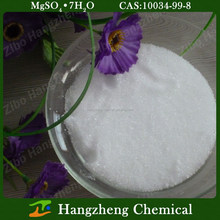 Agricultural and Industry grade Magnesium Sulfate MgSO4 7H2O