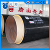aluminium cladding thermal air conditioning central colding insulation pipe