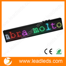 alibaba express Super brightness full color outdoor usage P10 scrolling moving text message led display screen price