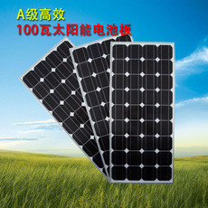 Factory directy sell solar panel price solar panel 1kw cheap solar panel for india market
