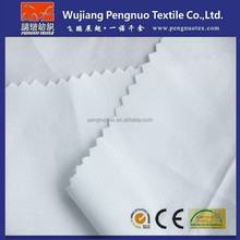 80 cotton 20 polyester fabric/poly/cotton twill fabric for pocket lining fabric
