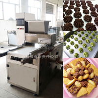 hot sale cookies foming machine\small biscuit processing making machine