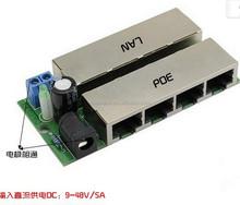 poe power supply module POE Combiner AP wireless bridge monitoring centralized power combiner