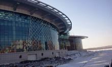 Steel Space Frame stadium Building