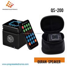 27 reciters quran audio optional, 40 languages optional;quran ebook reade;support language Azerbyjani
