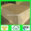 /p-detail/fabricante-profesional-de-chino-de-alta-calidad-de-tableros-de-part%C3%ADculas-a-prueba-de-agua-tablero-300004977885.html