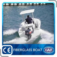 Manufacturer Direct 8+ Rod Holders Low Price New Small Sport Center Console Fiberglass Fishing Boat (FR600)