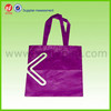 Fashion Cheap Non Woven Grocery Shopping Tote Bag,Newspaper Carry Bag