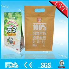 1KG 2KG 5KG 10KG plastic flour packaging bag with handle