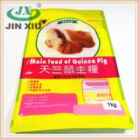 Bottom gusset invisible zipper laminated pet food plastic packaging bag