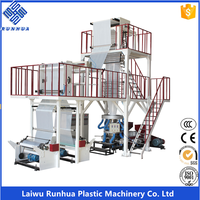 3-5 layer coextrusion HDPE LDPE LLDPE barrier film blowing machine