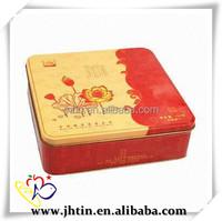 China Alibaba metal tin box/square tin box/box container/moon cake tin box