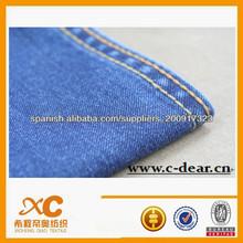 Tela de jean PESO 14.5 ONZ,tela de jeans para sudamericano