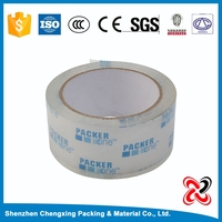 HS code branded transparent duct for packing tape