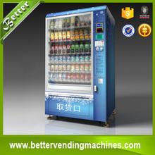 Outdoor Beer Vending Machine for Sale