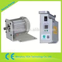 500W-800W adjustment dd servo sewing motor motor