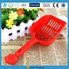 2015 hot selling eco-friendly plastic cat litter shovel wholesale