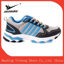 2015 fashion warm running shoes popular in the world