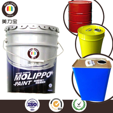 water resistant acrylic paint for petrol barrels