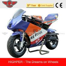 49cc Petrol Mini Motorcycle, Mini Motorbike for Kids (PB009)