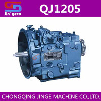 Yutong Bus Spare Parts QJ1205 /S5-120 Transmission Gearbox