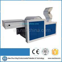 NSX-FS580 Pin Cylinder Textile/ Fabric/ Cotton/ Yarn/ Fiber Waste Recycling Machine