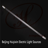 40W Small Ultraviolet Germicidal Lamp UV
