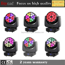 Newly product diamond shining flower effect and powerful beam &wash effect moving head light led moving head washer